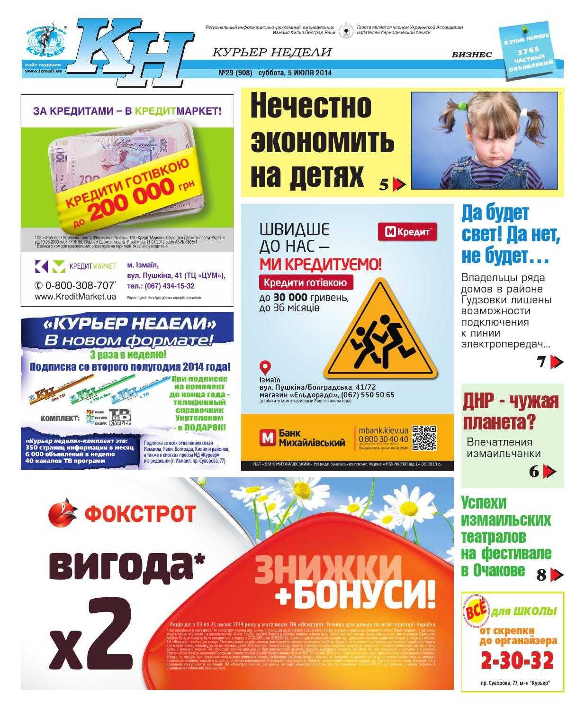 Rumensk lotteri - joker og lykke til pluss